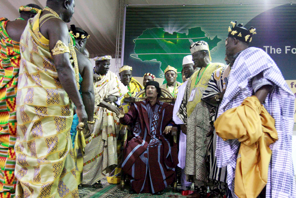 In Pictures: A look back at Gaddafi's reign | Egypt News | Al Jazeera
